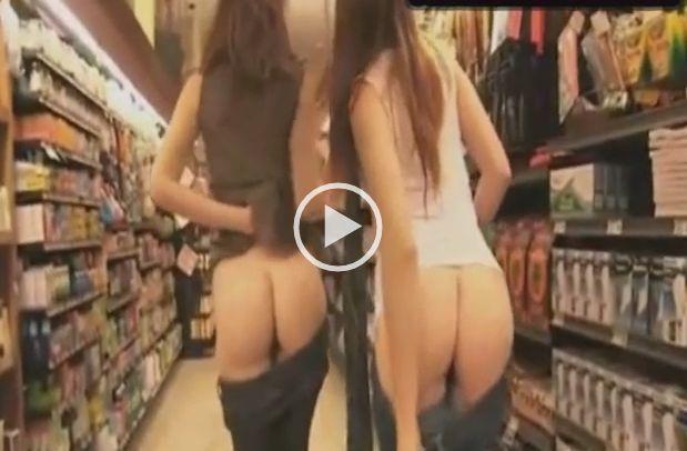 Vídeo porno novinhas mostrando cuzinho na loja